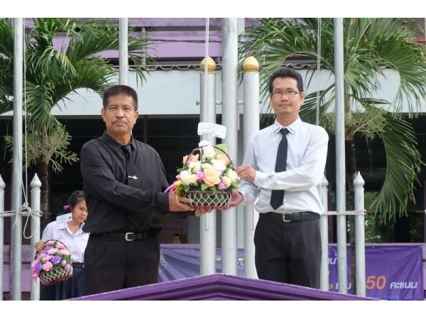 ข่าวประชาสัมพันธ์ : ผู้อำนวยการโรงเรียนสามอบช่อดอกไม้แสดงความยินดี