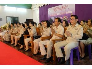 ข่าวประชาสัมพันธ์ : กิจกรรมวันไหว้ครู ปีการศึกษา 2560