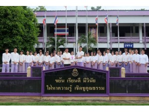 ข่าวประชาสัมพันธ์ : ผู้อำนวยการโรงเรียนสามอบเกียรติบัตรองค์กรนักเรียน ปีการศึกษา 2559