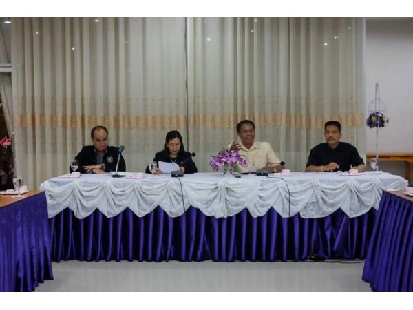 """ข่าวประชาสัมพันธ์ : ประชุมเตรียมงานโครงการ """"การพัฒนาเกษตรกรด้วยวิทยาศาสตร์ ฯลฯ"""""""