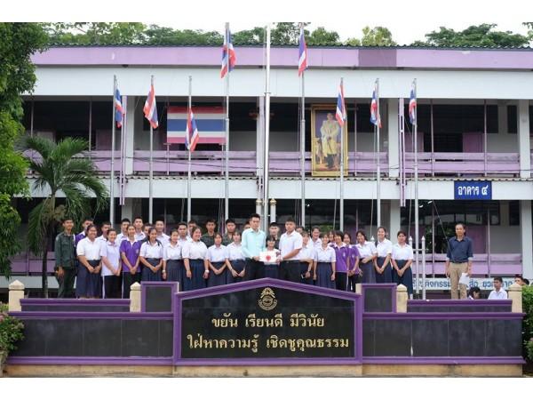 ข่าวประชาสัมพันธ์ : มอบเกียรติบัตรองค์กรนักเรียน ประจำปีการศึกษา 2560