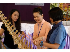 ข่าวประชาสัมพันธ์ : เวทีแลกเปลี่ยนศิลปวัฒนธรรมพื้นบ้าน กลุ่มประเทศลุ่มแม่น้ำโขง ระหว่าง สาธารณรัฐสังคมนิยมเวียดนาม และโรงเรียนสา