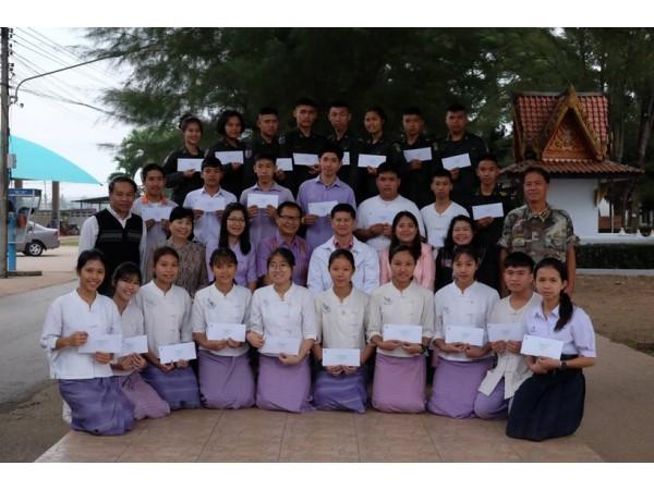 ข่าวประชาสัมพันธ์ : มอบทุนการศึกษานักเรียนโรงเรียนสา