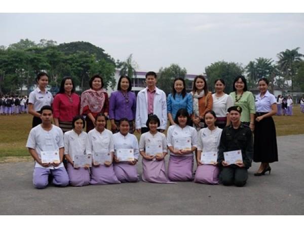 ข่าวประชาสัมพันธ์ : มอบเกียรติบัตรแข่งขันทักษะภาษาไทย