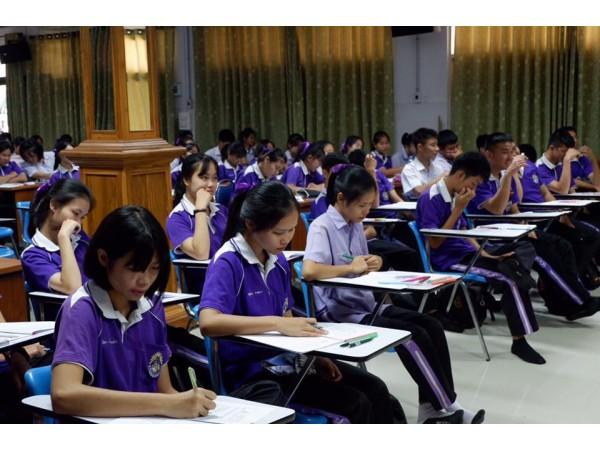 ข่าวประชาสัมพันธ์ : กิจกรรมการสอนติว GAT วิชาภาษาไทยและภาษาอังกฤษ