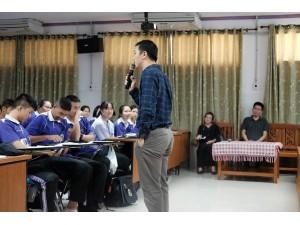 ข่าวประชาสัมพันธ์ : ติว O-NET วิชาสังคมศึกษา ศาสนา และวัฒนธรรม ระดับชั้น ม.6