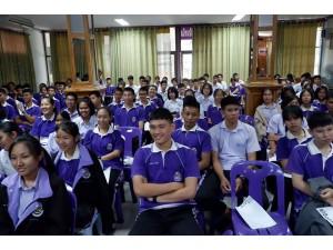 ข่าวประชาสัมพันธ์ : ติว GAT ENGLISH ระดับชั้นมัธยมศึกษาปีที่ 6