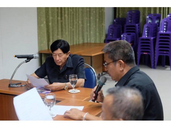 ข่าวประชาสัมพันธ์ : การประชุมคณะกรรมการสถาศึกษาขั้นพื้นฐาน ครั้งที่ 3/2560