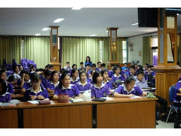 ข่าวประชาสัมพันธ์ : โครงการยกระดับผลสัมฤทธิ์ทางการศึกษา ติว O-NET วิชาภาษาอังกฤษ