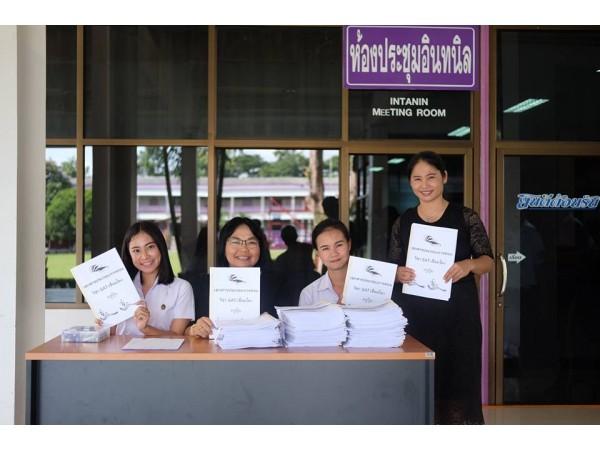 ข่าวประชาสัมพันธ์ : โครงการยกระดับผลสัมฤทธิ์ทางการศึกษา ติว GAT วิชาภาษาไทย