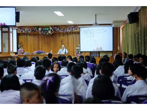 ข่าวประชาสัมพันธ์ : โครงการยกระดับผลสัมฤทธิ์ทางการศึกษา ติว O-NET วิชาคณิตศาสตร์