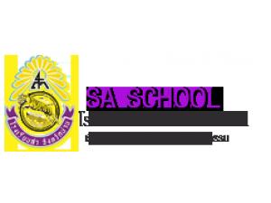 ประกาศโรงเรียนสา รับสมัครครูชาวต่างชาติวิชาภาษาอังกฤษ ประจำปีการศึกษา 2560